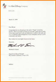 15 Eagle Scout Recommendation Letter Template Waa Mood
