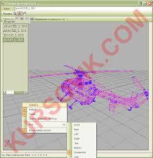 Трехмерное моделирование Реферат Информатика программирование 3д моделирование реферат