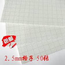 5mm Graph Paper Usd 8 07 2 5mm Grid Paper A3 Graph Paper Coordinate Paper
