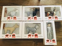 About Those ISLE OF DOGS Action Figures &