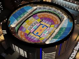 New Orleans Superdome Seating Chart 3d 62 Exhaustive Lakers Seating Chart 3d