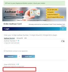 pvc aadhar card know how to order