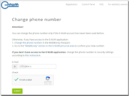 How To Change Your Phone Number How Do I Change My Phone Number In E Num Webmoney Wiki
