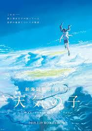 See the Breathtaking Trailer for Makoto Shinkai's