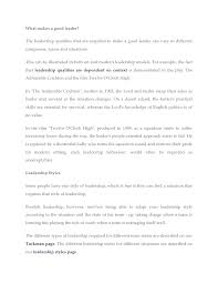sample what are the qualities of a good leader essay what makes a good leader essays manyessays com
