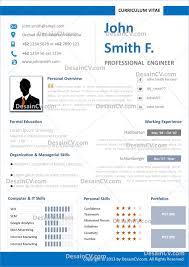 best photos of elegant resume template microsoft word microsoft microsoft word elegant resume template