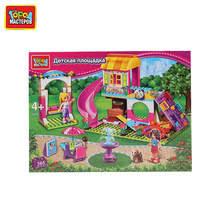 <b>Конструктор Город Мастеров</b> Детская площадка, с фигурками и ...