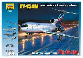 <b>Сборная модель ZVEZDA Российский</b> авиалайнер ТУ-154М ...
