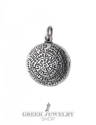 small silver phaistos disc pendant greek jewelry