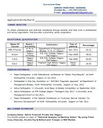 Pharmacy Resume Samples B Pharm Fresher Resume Sample Free Professional Resume Templates