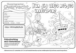 Kleurplaat Een Verlanglijstje Sinterklaas Classycloudco