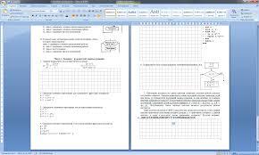 Контрольная работа по теме Базовые понятия алгоритмизации  а 1250 hello html 63e24386 png