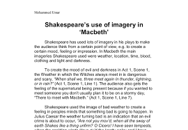 shakespeare s use of imagery in macbeth gcse english marked  document image preview