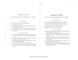 college entrance exam essay essays that worked undergraduate admissions johns hopkins