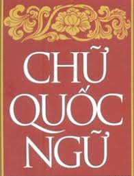 Image result for quốc ngữ tiếng việt image