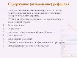 Судебная практика для курсовой работы по теме защита прав потребителя  Пример Рецензия на квалификационную дипломную работу