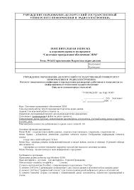 Отчёт по производственной практике методические указания по  Курсовой Картотека аудио дисков winapi c курсовая по программированию и компьютерам скачать бесплатно Картотек
