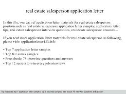 Cover Letter Sample For Real Estate Job Real Estate Salesperson