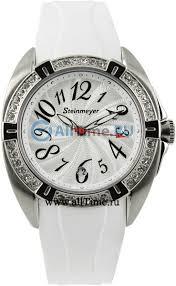 Наручные <b>часы Steinmeyer S801</b>.<b>13.23</b> — купить в интернет ...