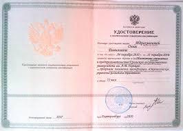 Страницы сотрудников Абдрахманова Ольга Рамильевна 2010 Программа