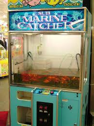 Lobster Vending Machine New UnderthepierVENDING MACHINE History