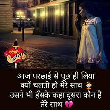 romantic shayari shayari in hindi love shayari sad shayari yakkuu shayari
