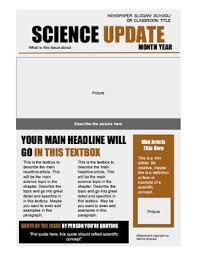 Classroom Newspaper Template Newspaper Template Teaching Resources Teachers Pay Teachers