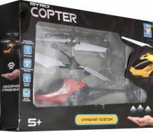 """""""<b>Вертолёт</b> на <b>сенсорном</b> управлении """"<b>Gyro</b>-<b>Copter</b>"""""""" купить ..."""