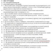 Дневник отчета по производственной практике Региональный Центр  В центре первого листа указывается вид документа дневник по производственной практике Отчет по производственной практике в КГБУЗ Красноярский краевой