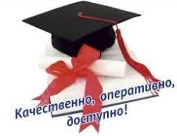 Курсовые Работы Образование Спорт в Чернигов ua Контрольные курсовые работы рефераты и др по экономике и математике