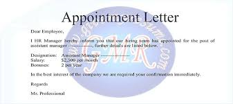 Management Trainee Appointment Letter Sample New Employee Employment ...