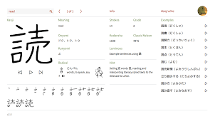 Grade 1 Kanji Chart Kanji Alive A Free Study Tool For Reading And Writing Kanji