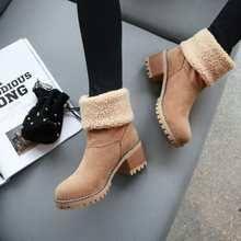 Online Get Cheap Ankle <b>Boot</b> Outdoor -Aliexpress.com   Alibaba ...