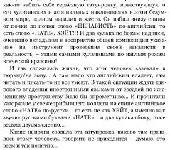 армен гаспарян On Twitter у питерского педофила и по