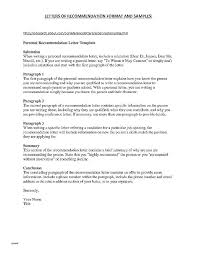 Writing A Professional Letter Of Recommendation
