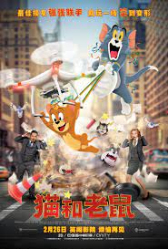 """1080p][4KHD] FULL MOVIE' — Tom & Jerry (2021) 