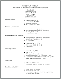 How To Make A Resume Example Elementary School Teacher Resume ...