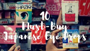 10 Must Buy Japanese Eye Drops Japan Web Magazine