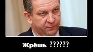 44% українців отримують державну допомогу, - Рева - Цензор.НЕТ 2367