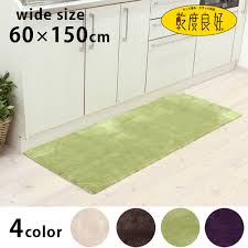 dry times good kitchen mat low pair 60 cm 150 cm water drying
