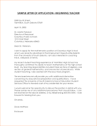 Gallery Of 5 Simple Job Application Letter Sample For Teacher