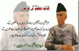 Famous Quotes & Sayings by Quaid-e-Azam Mohammad Ali Jinnah [Urdu ... via Relatably.com