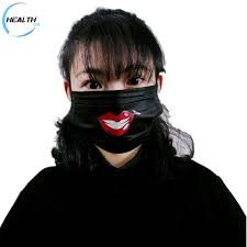 Face Mask Design Surgical Disposable Face Mask 3ply Printed Disposable Face Masks Medical Disposable Face Mask With Design Buy Surgical Disposable Face Mask