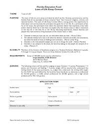 cover letter life essays examples my life essays examples cover letter cover letter template for narrative essay example high school examples students about highschool lifelife