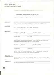 Form For Resume Free Resume Example And Writing Download
