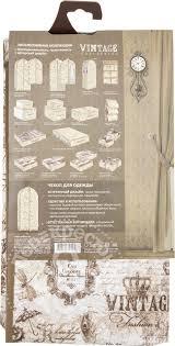 <b>Чехол для одежды Valiant</b> Classic Vintage 60*137*10см - купить ...