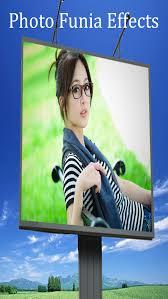 photo funia effects virtual glam up studio image 1