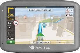 <b>Gps</b>-навигатор: купить в Санкт-петербурге в интернет-магазине ...