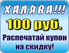 Смоленск Опрос