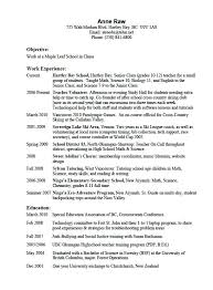 Personal Interests On Resumes Resume Interest Examples Interest For Resume Examples Resume